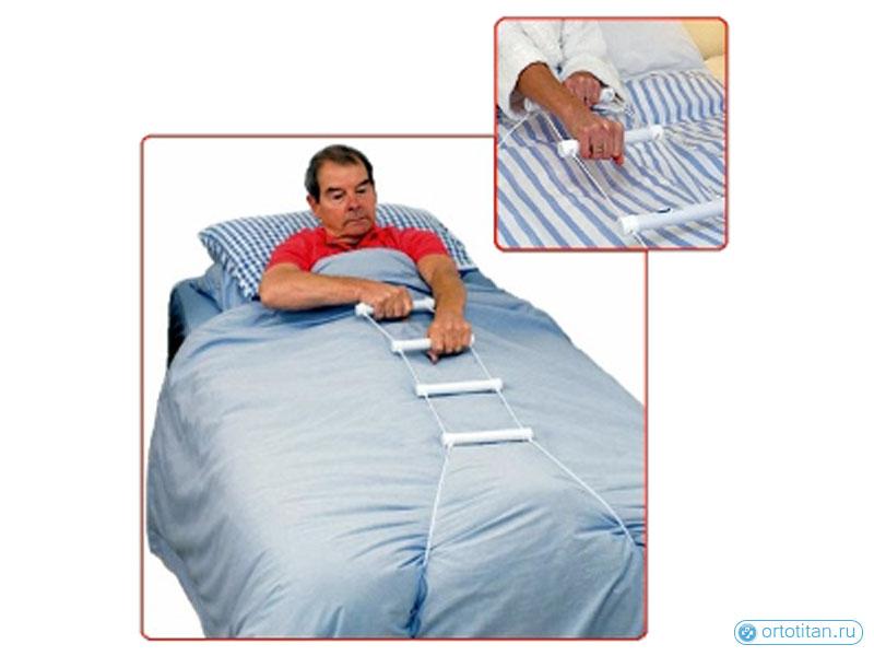 Лежачие больные приспособления своими руками 582