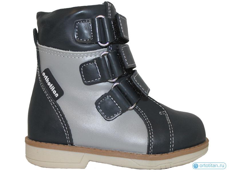 Закупка Немецкая ОРТОпедическая обувь - 25. Совместные покупки 6530d2e59c5